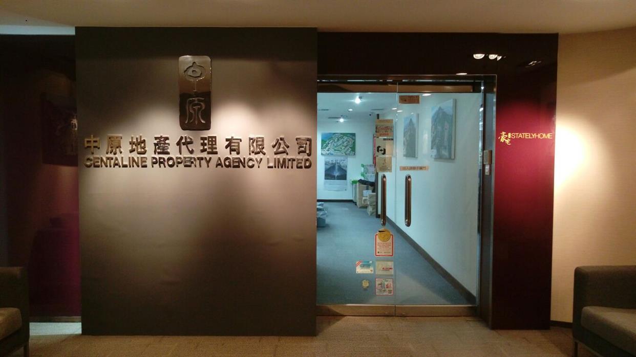 中原地產Peak and South Section & Greater China Region Luxury Properties Hong Kong Office Team A